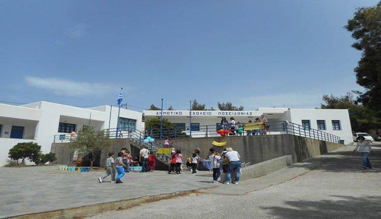 Syros:Υπεγράφη η σύμβαση για το έργο της ενεργειακής αναβάθμισης του Δημοτικού σχολείου Ποσειδωνίας