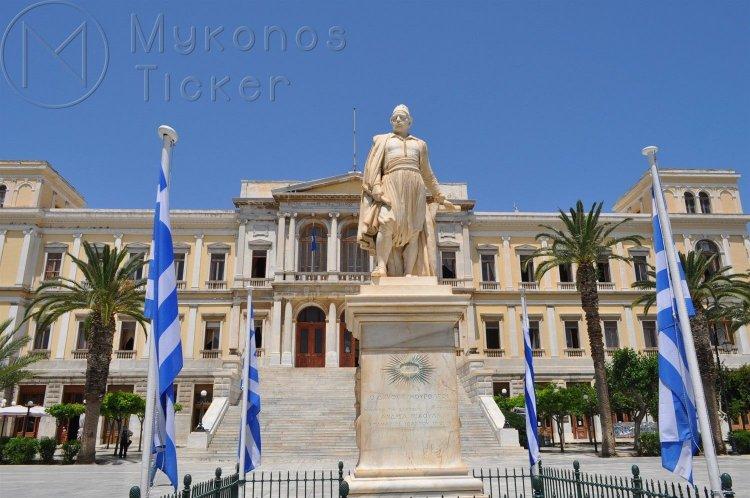 Municipality of Syros: Ψήφισμα Δ. Σ. κατά των εχθροπραξιών στο Ναγκόρνο Καραμπάχ και υπέρ της αλληλεγγύης στον Αρμενικό λαό