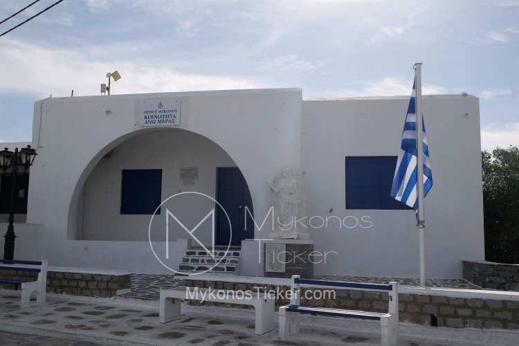 Mykonos: Πρόσκληση Δια Περιφοράς έκτακτης Συνεδρίασης του Κοινοτικού Συμβουλίου Ανω Μεράς