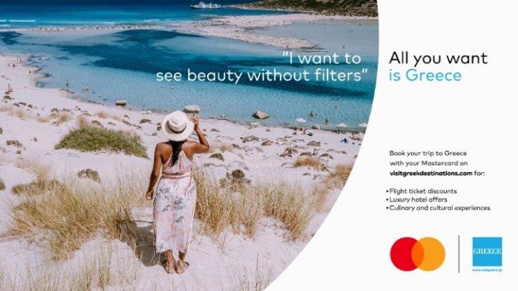 Travel Campaign: Ο ΕΟΤ και η Mastercard αναδεικνύουν το ελληνικό τουριστικό προϊόν στις διεθνείς αγορές