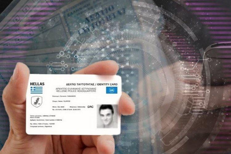 Greek identity Card: Νέες ταυτότητες!! Πότε πρέπει να αλλάξουμε & πώς θα είναι!!