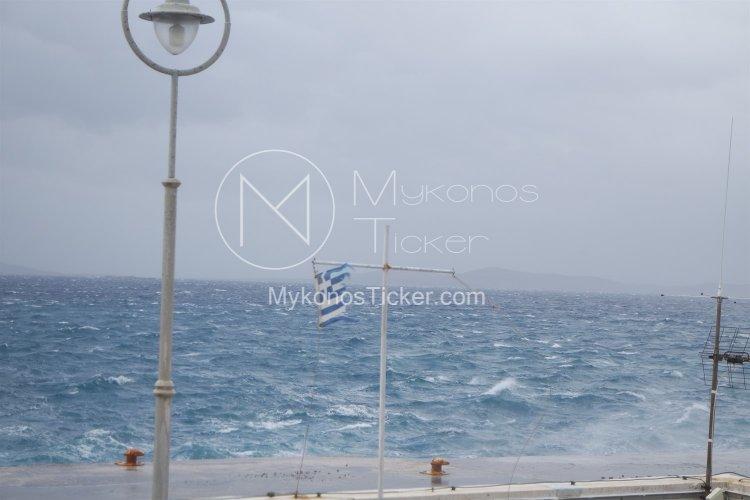 Weather Certificates: Πιστοποιητικά καιρικών συνθηκών ψηφιακά μέσω του gov.gr