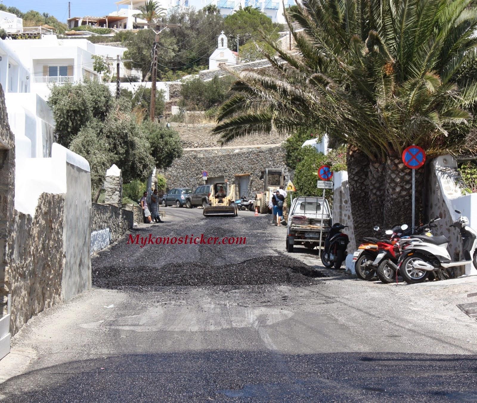 , 斯泰利奥斯Bringos: 在路网干预恢复沥青路面Mykonou