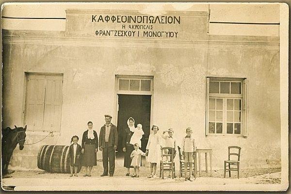 , Το οινοκαφενείο «Ακρόπολις» του Φρ. Μονογυιού στην Μύκονο… με τα πανηγύρια και τις οινοποσίες