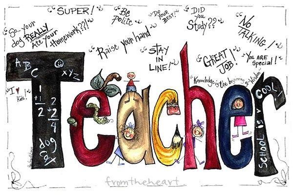 , Οι εκπαιδευτικοί και ο ρόλος τους στην διαμόρφωση των μαθητών