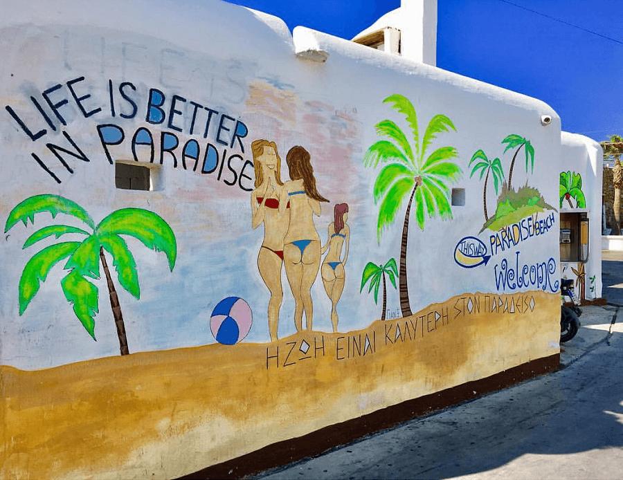 , Die Strandbar Tropicana Mykonos unter der Spitze der Welt – zu Recht genießt weltweite Anerkennung!!!