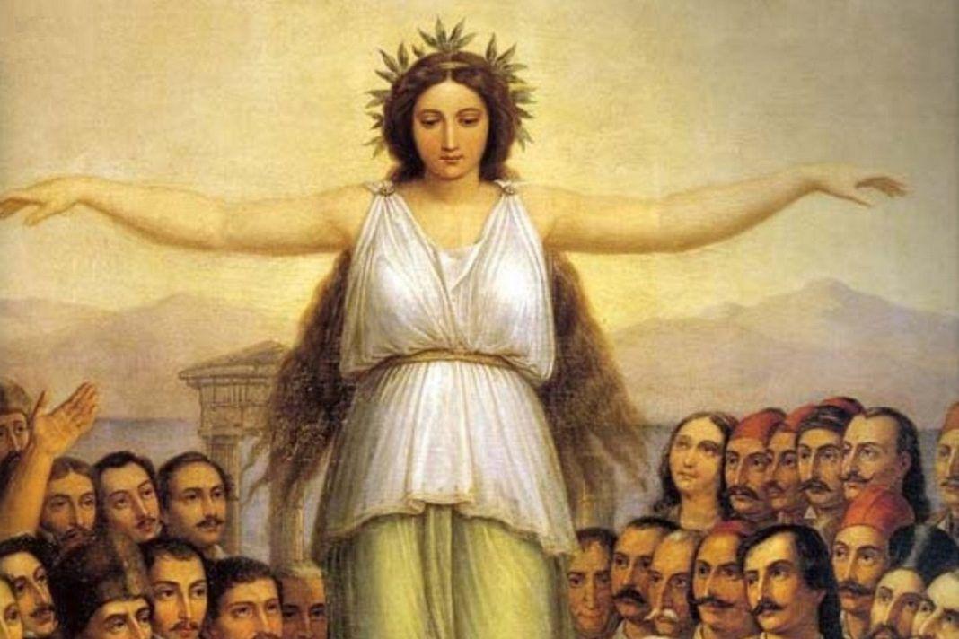 , 25η Μαρτίου 1821: Η ημέρα ορόσημο για ένα ολόκληρο Έθνος