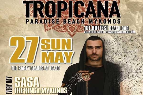 , Tropicana Mykonos presents Sagi Abitbul