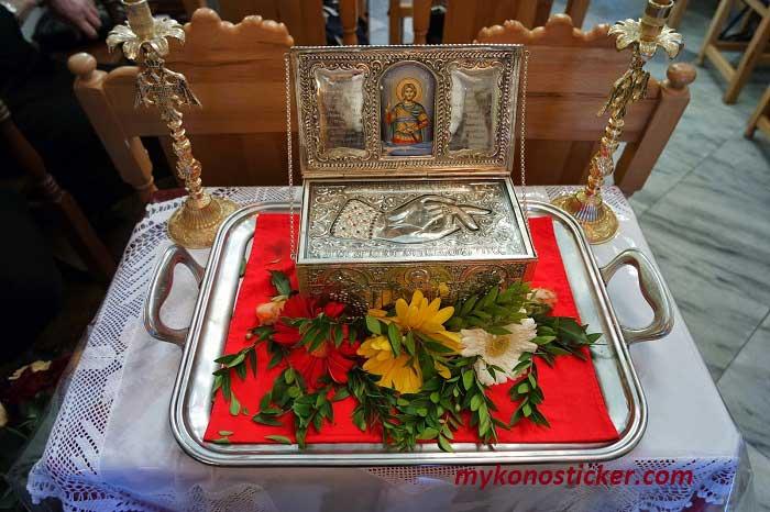 , Call for festal memory patron Mykonos Agios Artemios