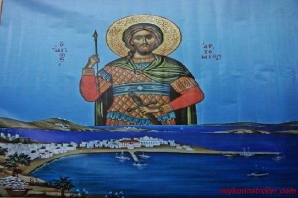 , Πρόσκληση για την εόρτιο μνήμη του Πολιούχου Μυκόνου Αγίου Αρτεμίου