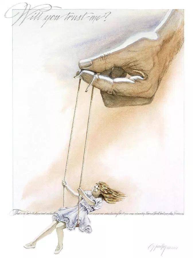 , Доверие трудное чувство, Он заработал с усилием!!