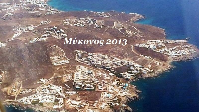 , Οι δασικοί χάρτες ξεσηκώνουν τους κατοίκους στο Αιγαίο