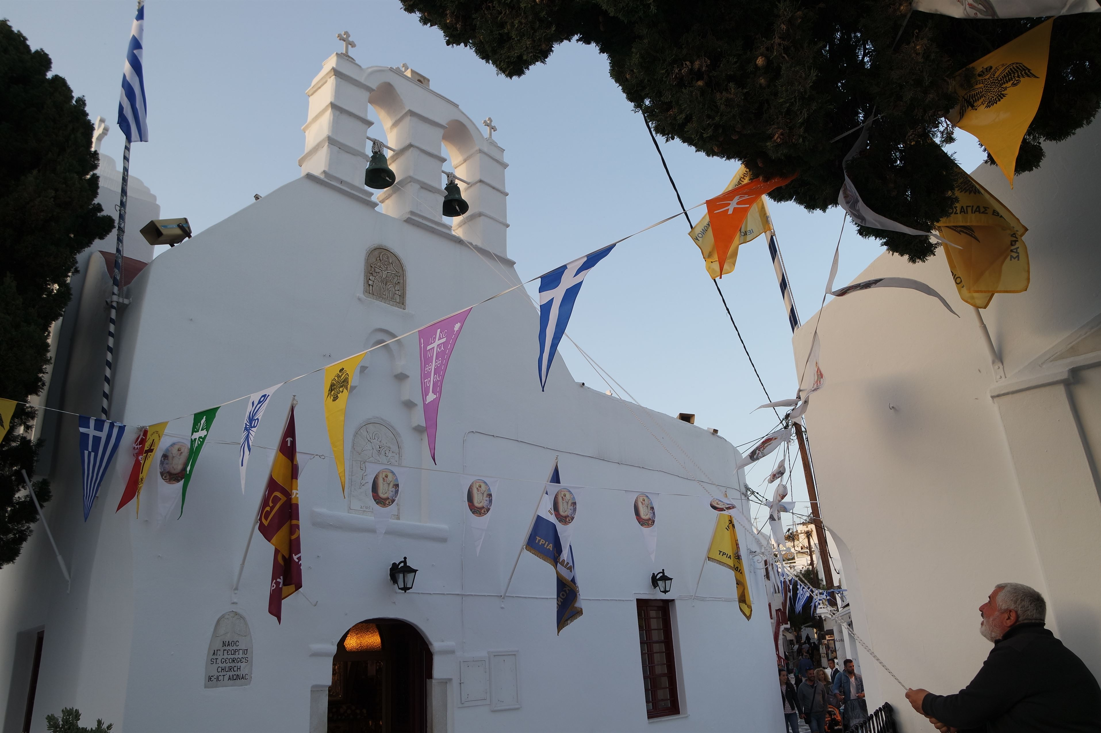 , Πανηγυρικός Εσπερινός του Αγίου Γεωργίου στα Τρία Πηγάδια Μυκόνου (εικόνες+videos)