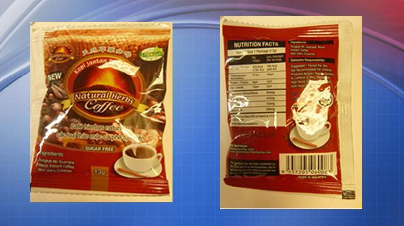 , Προσοχή: Επείγουσα ανάκληση επικίνδυνου στιγμιαίου καφέ από τον ΕΟΦ (pics)