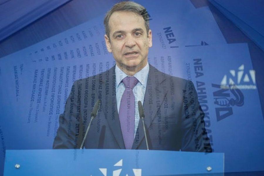 , Οι υποψήφιοι της ΝΔ, σε όλη την Ελλάδα – Λίστα με όλα τα ονόματα