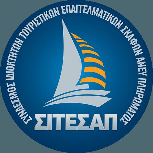 , ΣΙΤΕΣΑΠ: «Ανοικτή Ημερίδα για το Μέλλον του Ελληνικού Θαλάσσιου Τουρισμού»