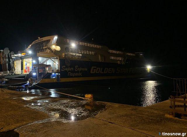 , Super Express: Detach due to damage to the port of Tinos