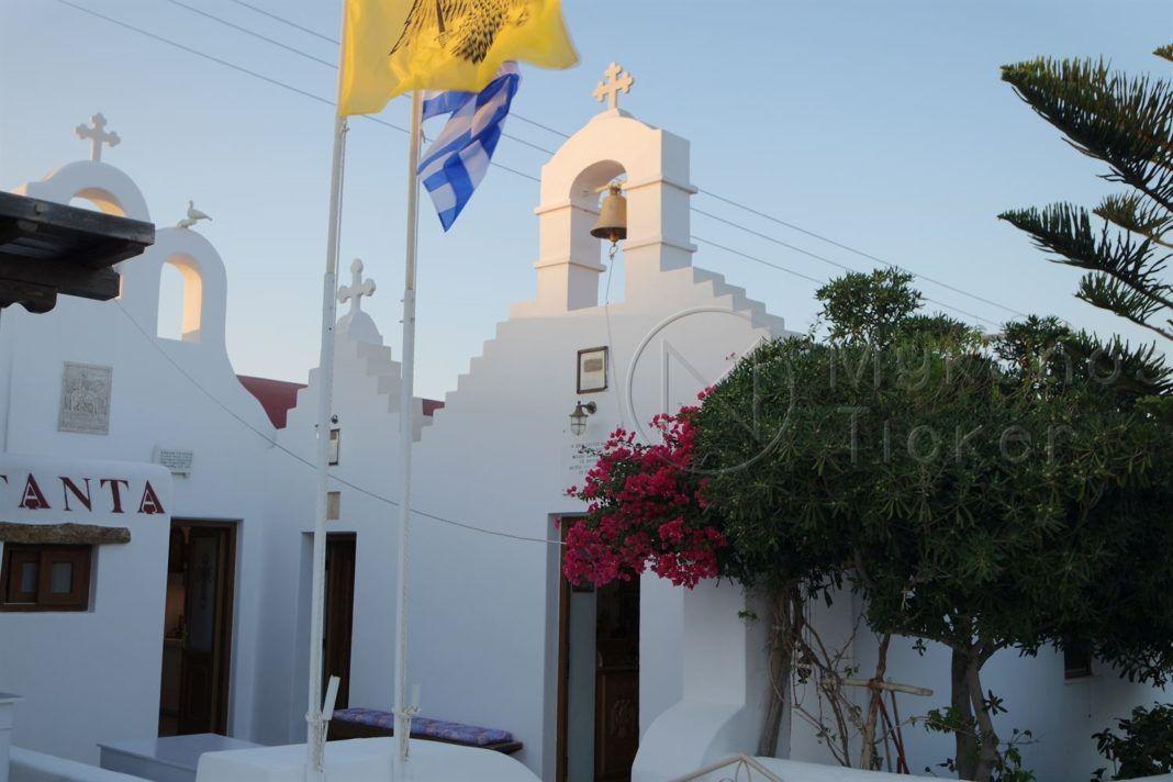 , Ιερά Αγρυπνία στο παρεκκλήσιο του Αγίου Μηνά στον Βόθωνα επί τη μνήμη του Αγίου Αθανασίου του εν Αθω