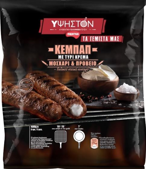 , EFET: Instant Recall Kebab with Cream Cheese, which found Salmonella!!