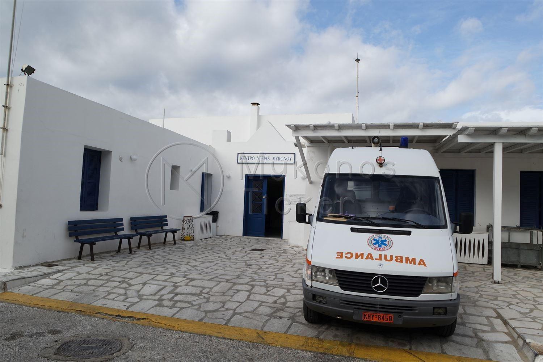 , Municipio de iluminación de actualización energía finanzas Mykonos en el Centro de Salud