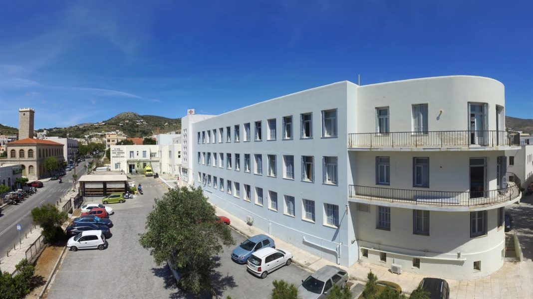 , Προέγκριση υπογραφής σύμβασης για την αναβάθμιση των πληροφοριακών συστημάτων του Νοσοκομείου Σύρου