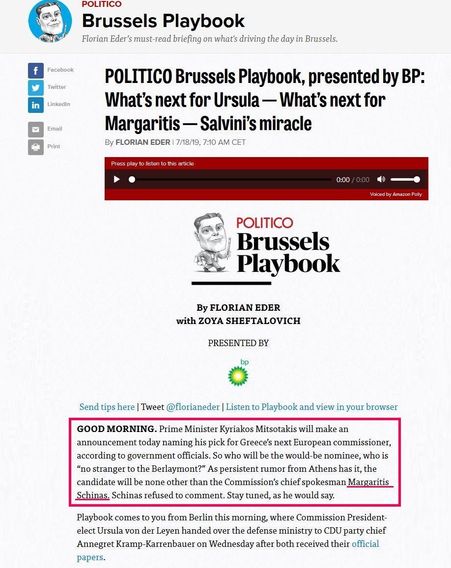 , Politico: Μαργαρίτης Σχοινάς, ο νέος Έλληνας Επίτροπος, στην θέση του Αβραμόπουλου