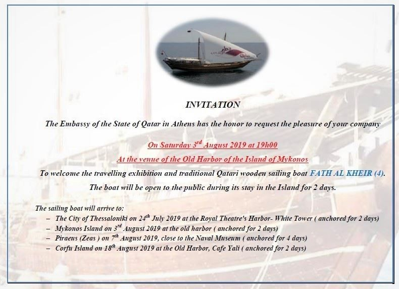 , Mykonos the Boat - Museum, the maritime heritage of Qatar to promote Qatar World Cup 2022