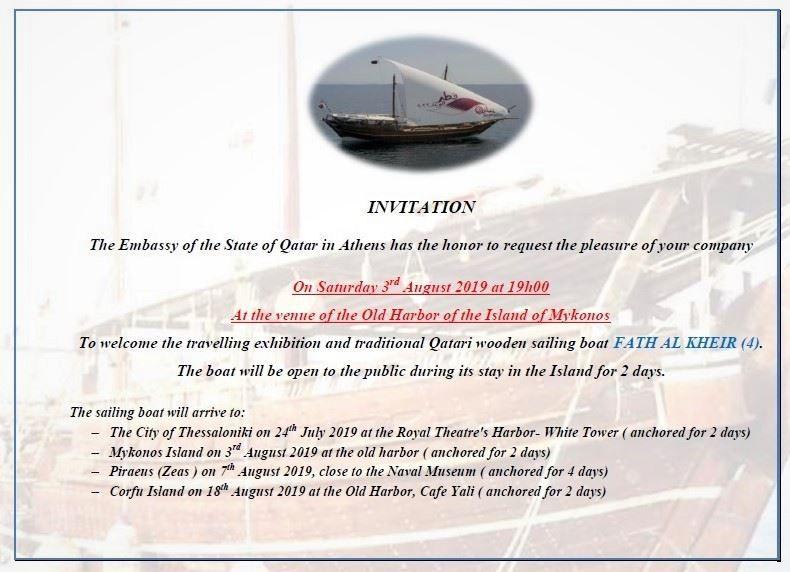 , ميكونوس للقوارب - متحف, التراث البحري في قطر لتعزيز كأس العالم قطر 2022