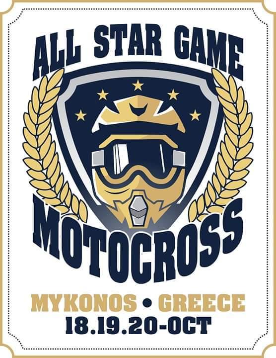 , Миконос: Выходные байкер событие «первый All Star Греция Мотокросс» от DP. мотоциклистами Миконос