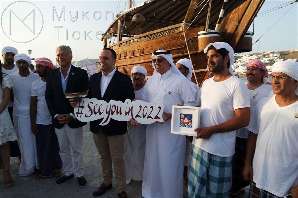 , Το ιστορικό ιστιοφόρο της ξυλοναυπηγικής τέχνης του Κατάρ, ελλιμενίζεται στο quai της Μυκόνου, για την προώθηση του Qatar World Cup 2022 (pics +vids)