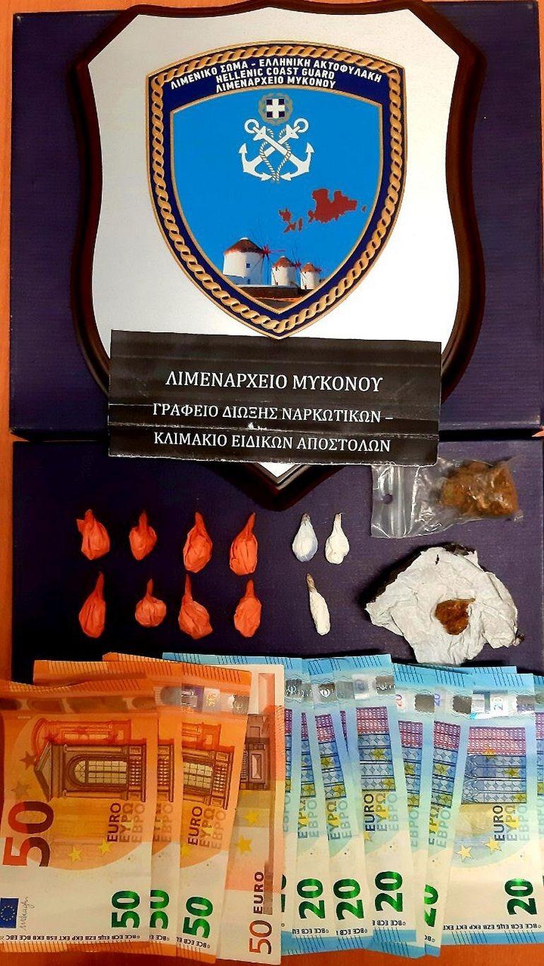, ثلاثة اجانب اعتقلت لقضية مخدرات من قبل أعضاء هيئة ميناء ميكونوس (صور)
