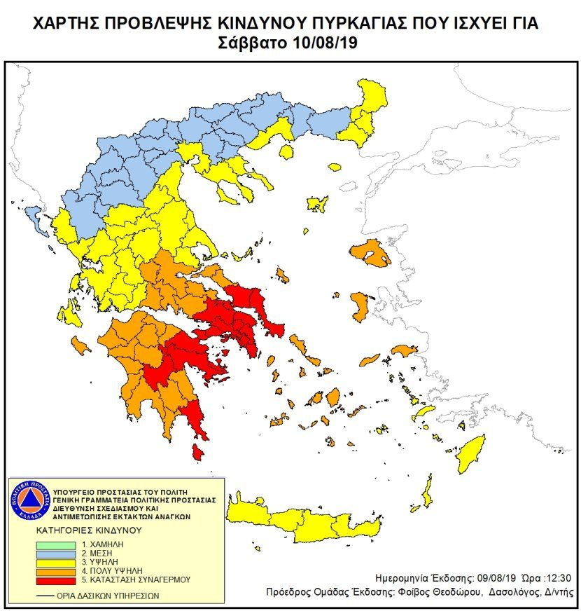 ", In ""red"" alarm Cyclades today Saturday extreme fire danger (Map)"