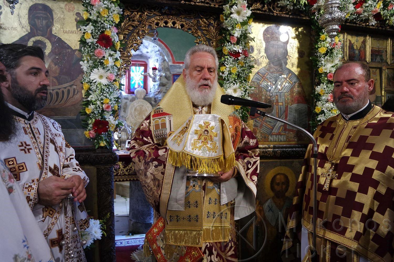 , Davet Kutsal Bakire Katedrali Aziz Şehit Manuel anıtı kutlamak için