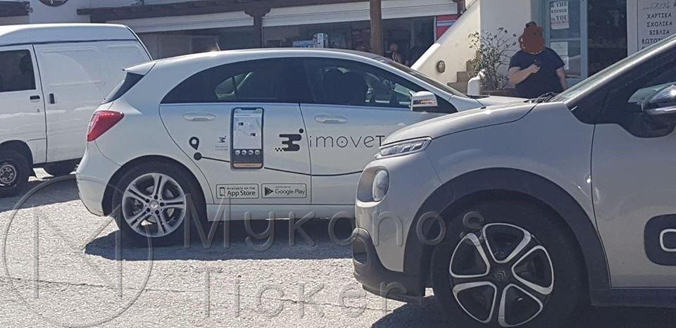 , Εξοργισμένη η Πανελλήνια Ομοσπονδία Ταξί και Αγοραίων για ΚΥΑ που τροποποιεί το ελάχιστο τίμημα μίσθωσης των ΕΙΧ οχημάτων [ΦΕΚ]