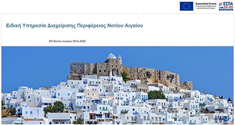 , مزاد Kalloni إمدادات المياه الخارجية, Isternion وبانورموس تينوس