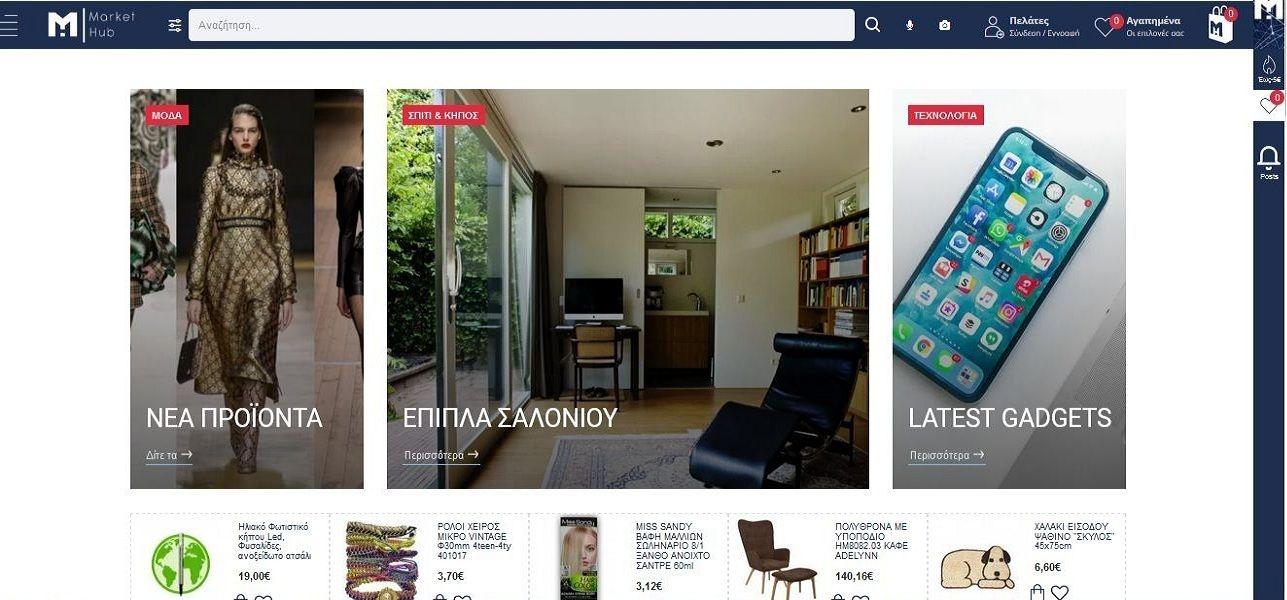 , Pazar Hub, Birden faydaları ile yenilikçi bir pazar e-ticaret çoklu mağaza