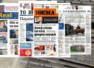 , Με 14 πτήσεις θα γίνει η μεταφορά του Αγίου Φωτός το Μ. Σάββατο σε όλη την Ελλάδα