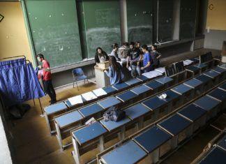 , Κτηματολόγιο: Διπλοί έλεγχοι και διασταυρώσεις των ακινήτων θα πραγματοποιηθούν από την Εφορία
