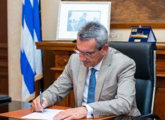 , Πανελλήνιες 2019 – Βαθμοί και Αποτελέσματα στο results.it.minedu.gov.gr