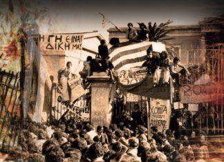 , Μύκονος: Πρόσκληση στον εορτασμό της ενιαύσιας μνήμης του Πολιούχου Αγίου Αρτεμίου