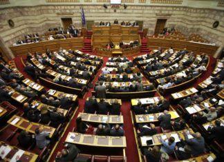 , «Κλεισθένης Ι»: Δημοσιεύτηκε το τελικό κείμενο του νομοσχεδίου για τις Δημοτικές και Περιφερειακές εκλογές (pdf)