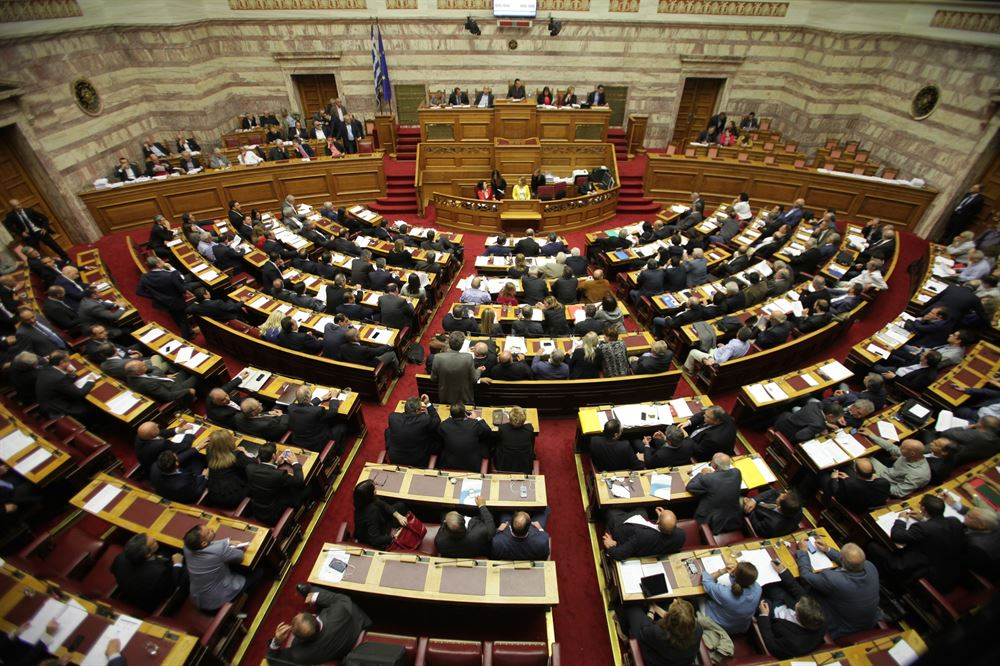 , Ξεκινά στη Βουλή η συζήτηση για την αναθεώρηση του Συντάγματος στην Ολομέλεια της Βουλής επί της αρχής