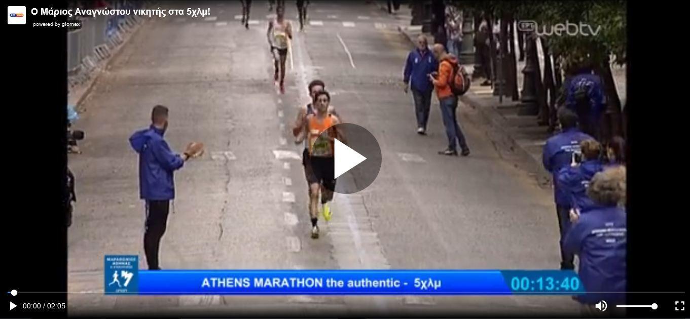 ", 37nd Original Marathon: Mark Gkourlias of AO. Second in Mykonos 5 km ""ΖERO WEST FUTURE"" men [Video]"