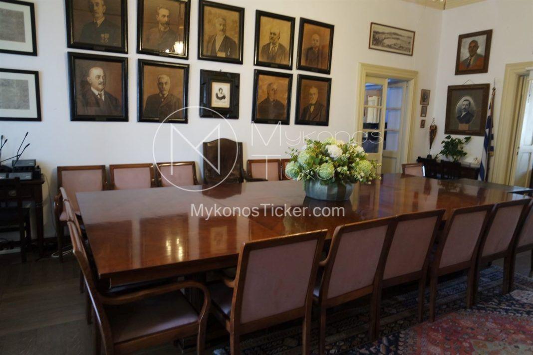 , Πρόσκληση Έκτακτης Συνεδρίασης του Δημοτικού Συμβουλίου Μυκόνου