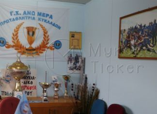 , Κορυφαίος προορισμός καλοκαιρινών διακοπών για τους Τούρκους τουρίστες η Ελλάδα