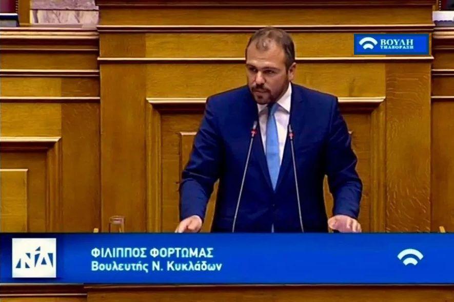 , Ο Φίλιππος Φόρτωμας εισηγητής της κυβερνητικής πλειοψηφίας στο νομοσχέδιο για τη ΔΕΗ