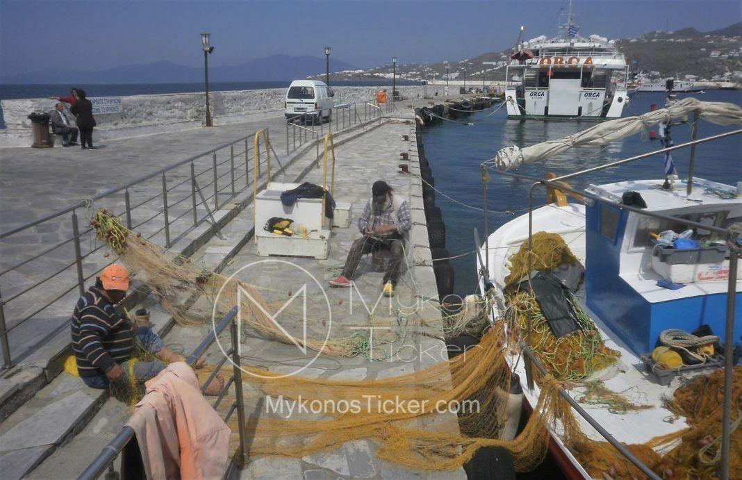 , Ιδιαίτερα σημαντικές για την Κυκλαδίτικη αλιευτική κοινότητα οι δράσεις του Επιχειρησιακού Προγράμματος Αλιείας και Θάλασσας (ΕΠΑΛΘ)