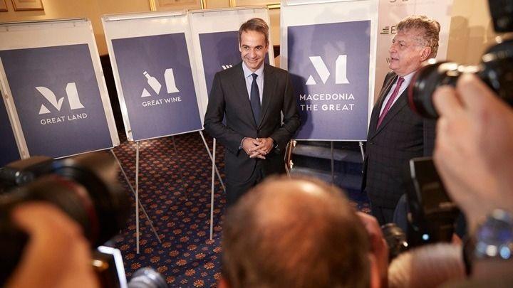 , 马其顿大 :新的品牌马其顿产品