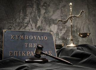 , Αυθαίρετα: Παράταση μέχρι τις 30 Ιουνίου για την Τακτοποίηση Ακινήτων με Παρατυπίες [Η τροπολογία Χατζηδάκη]