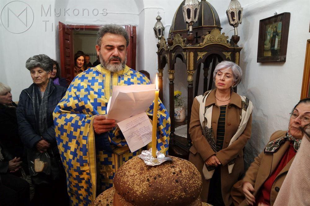 """, Mykonos: Festal Vespers in St. Nikolaki of """"Tranoudenon"""""""